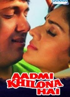 Aadmi Khilona Hai Lyrics