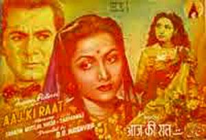 Aaj Ki Raat Mohabbat Hai Jawan - Aaj ki Raat