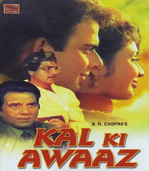 Aaj Raat Chandni Hai Lyrics