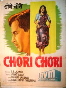 Aaja Sanam Madhur Chandni Mein Hum Lyrics