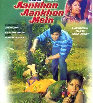 Aankhon Aankhon Mein Baat Hone Do Lyrics
