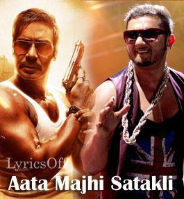 Aata Majhi Satakli - Honey Singh