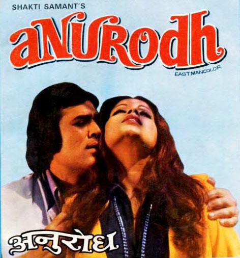 Aate Jate Khoobsurat Awara Sadkon Pe Lyrics