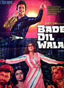 Aaya Sanam Aaya Deewana Tera Lyrics - Bade Dilwala