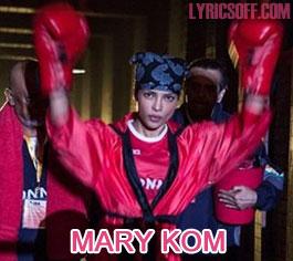 Ab Teri Baari Hai - Mary Kom