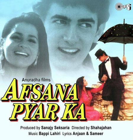 Afsana Pyar Ka Lyrics