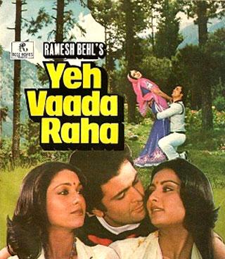 Aisa Kabhi Hua Nahi Lyrics