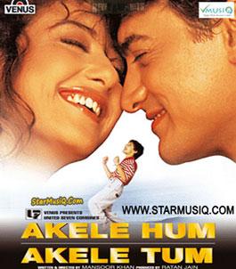 Aisa Zakhm Diya Hai Lyrics