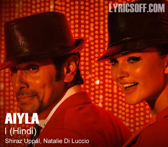 Aiyla - (Hindi)