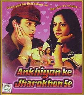 Ankhiyon Ke Jharokhon Se Lyrics