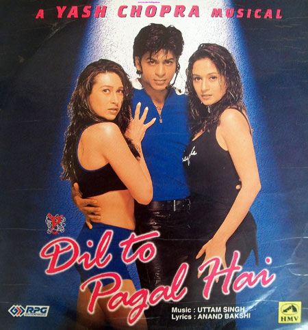 Are Re Are Ye Kya Hua - Dil To Pagal Hai