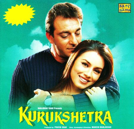 Arjun Hai Tu Yeh Tera Kurukshetra Hai Lyrics