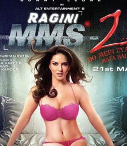Baby Doll Ragini MMS 2