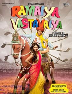Bairiya - Ramaiya Vastavaiya