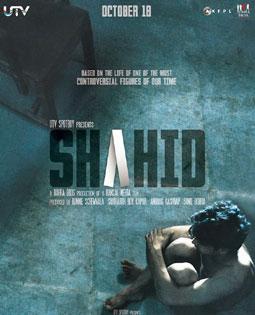 Beparwah - Shahid