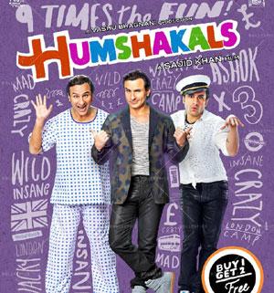 Caller Tune Humshakals Lyrics