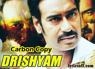 Carbon Copy Song from Drishyam