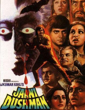Chalo Re Doli Uthao Kahar Lyrics - Jaani Dushman