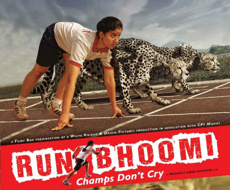 Champs Don't Cry from Run Bhoomi
