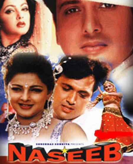 Chanda Sitare Bindiya Tumhari Lyrics