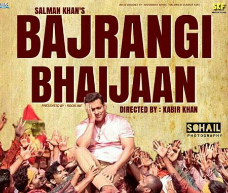 Chicken Song Lyrics from Bajrangi Bhaijaan