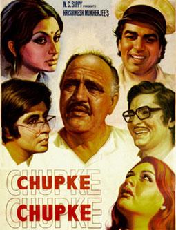 Chupke Chupke Chal Ri Purvaiya Lyrics