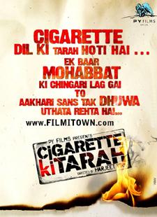 Cigarette Ki Tarah Title Song Lyrics