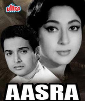 Daiya Re Daiya Yashoda Maiya - Aasra