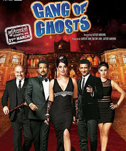 Dasni Sharab Lyrics - Gang of Ghosts