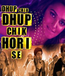 Dhup Chik - Fugly