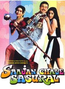 Dil Jaan Jigar Tujhpe Nisaar Kiya Hai Lyrics