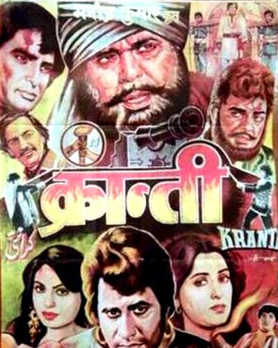 Dilwale Dilwale Tera Naam Kya Hai Lyrics