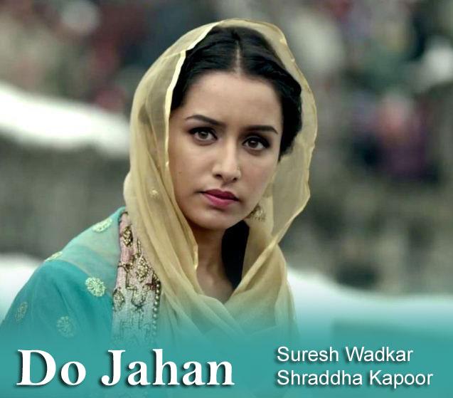 Do Jahan - Haider