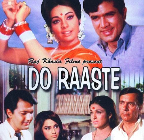 Do Rang Duniya Ke Lyrics