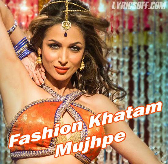 Fashion Khatam Mujhpe - Dolly Ki Doli