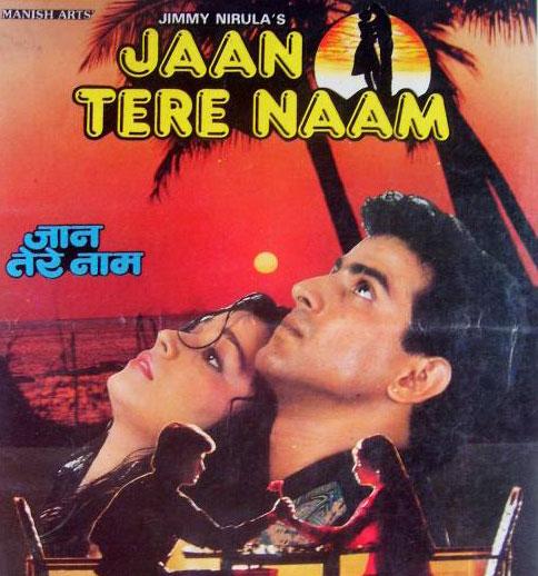 First Time Dekha Tujhe Lyrics