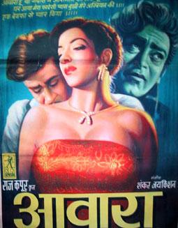 Ghar Aaya Mera Pardesi Lyrics