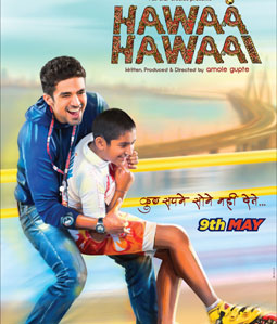 Ghoom Gayi Lyrics - Hawaa Hawaai