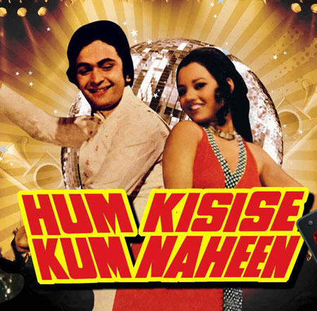 Hai Agar Dushman - Hum Kisi Se Kam Nahin Lyrics