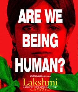 Hai Reham Hai Karam - Lakshmi