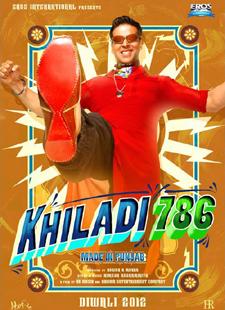 Hookah Bar - Khiladi 786