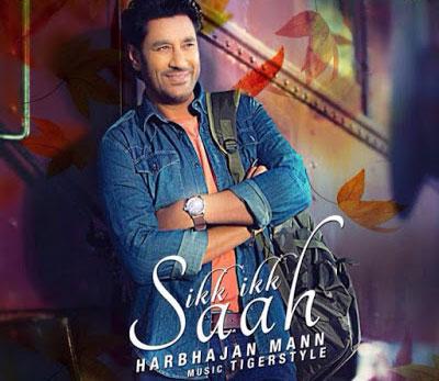 Ikk Ikk Saah Lyrics from Harbhajan Maan