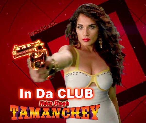 In Da Club - Tamanchey