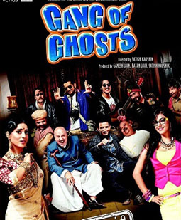 Ishq Behan Ka Dina - Gang of Ghosts