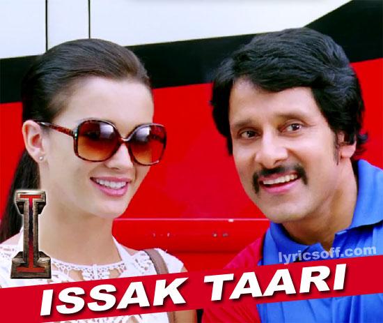 Issak Taari - I