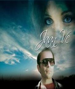 Jaan Ve Lyrics