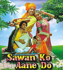 Jaanam Jaanam Tera Mera Pyar Naya Hai - Sawan Ko Aane Do