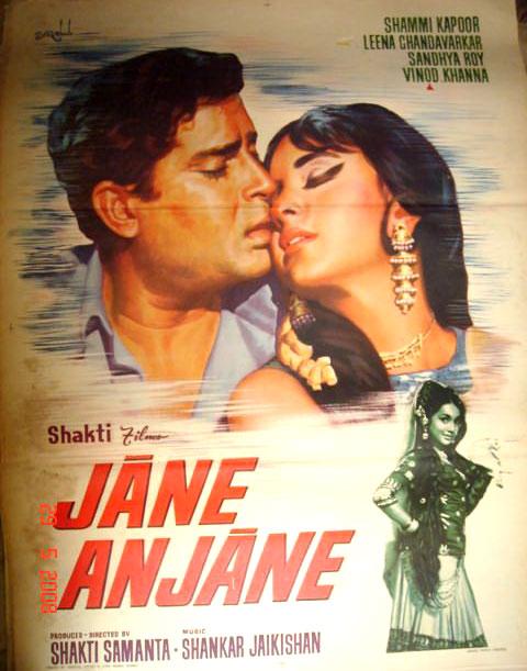 Jaane Anjane Log Mile Lyrics