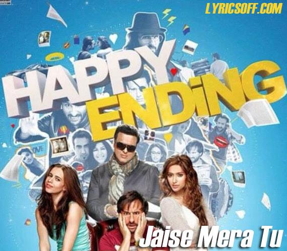 Jaise Mera Tu - Happy Ending