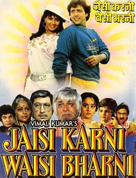 Jaisi Karni Waisi Bharni Lyrics